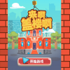 tower_game-master